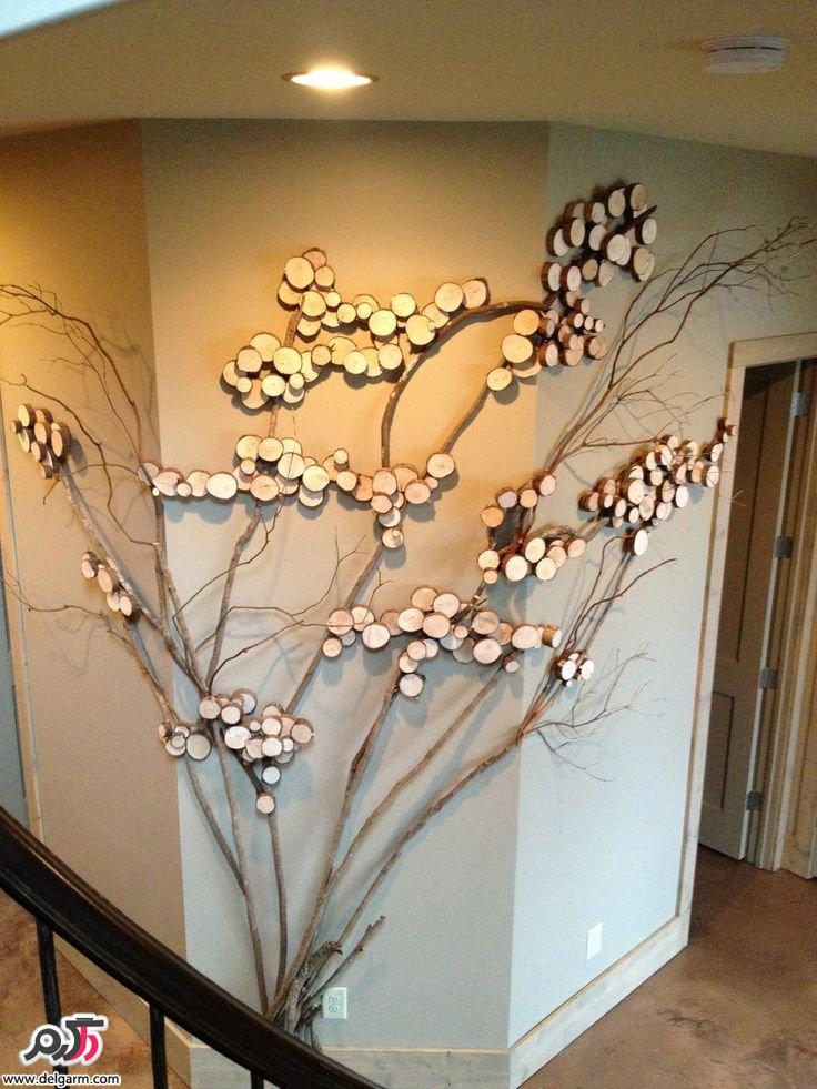 کاربرد هوشمندانه درخت در دکوراسیون منزل