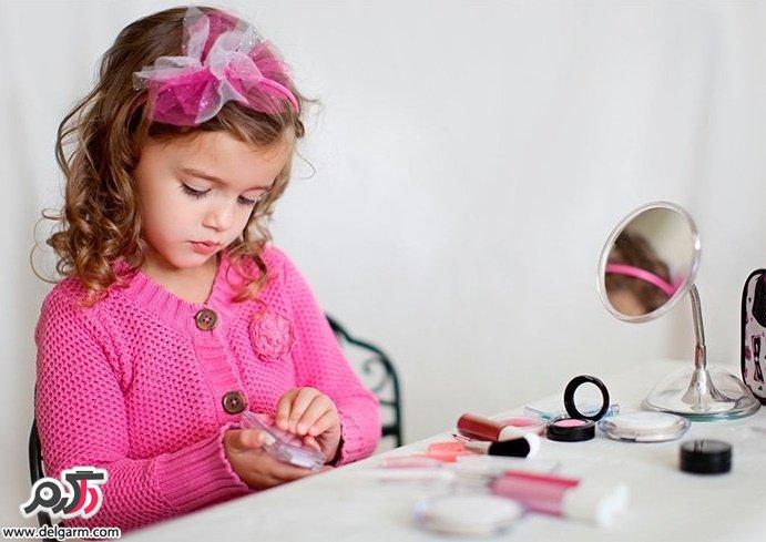 Makeup of children