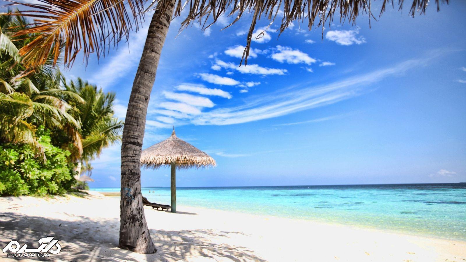 جاذبه گردشگری مالدیو