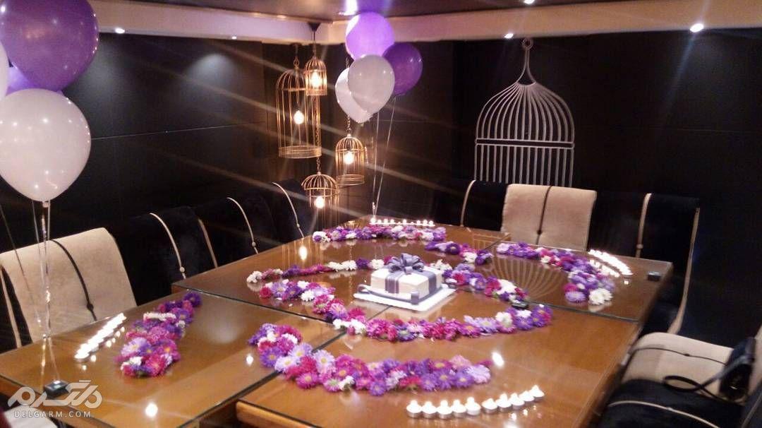 چیدمان خانه برای تولد عاشقانه