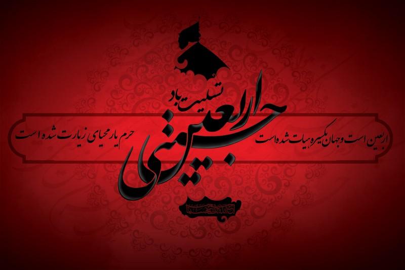 ع دوقلو برای پروفایل تلگرام جدیدترین و با کیفیت ترین عکس نوشته اربعین حسینی برای پروفایل