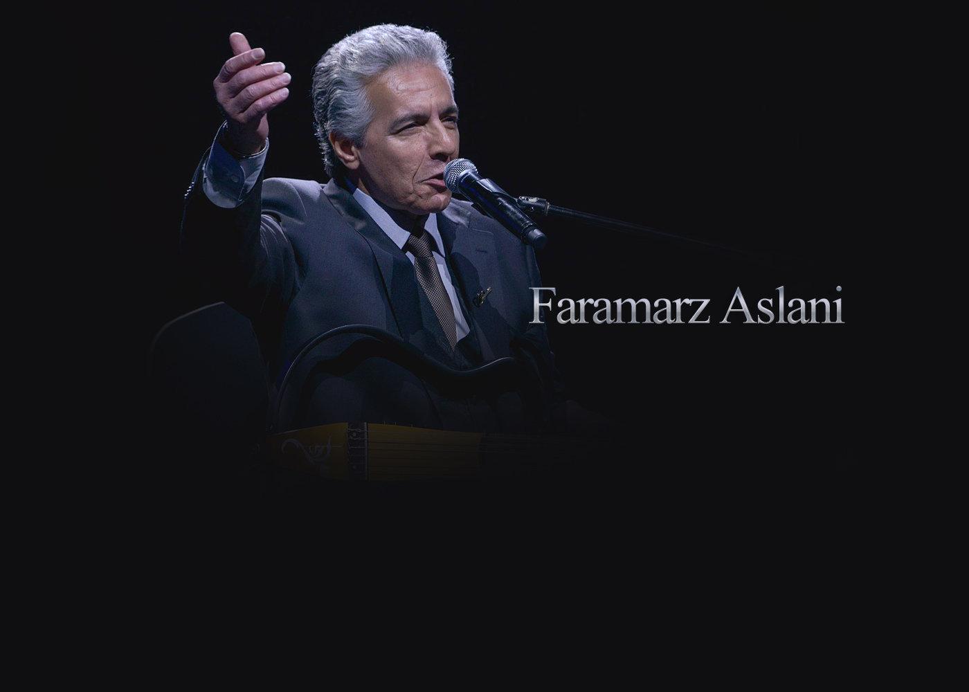 متن آهنگ یه دیواره از فرامرز اصلانی (Ye Divar| Faramarz Aslani)