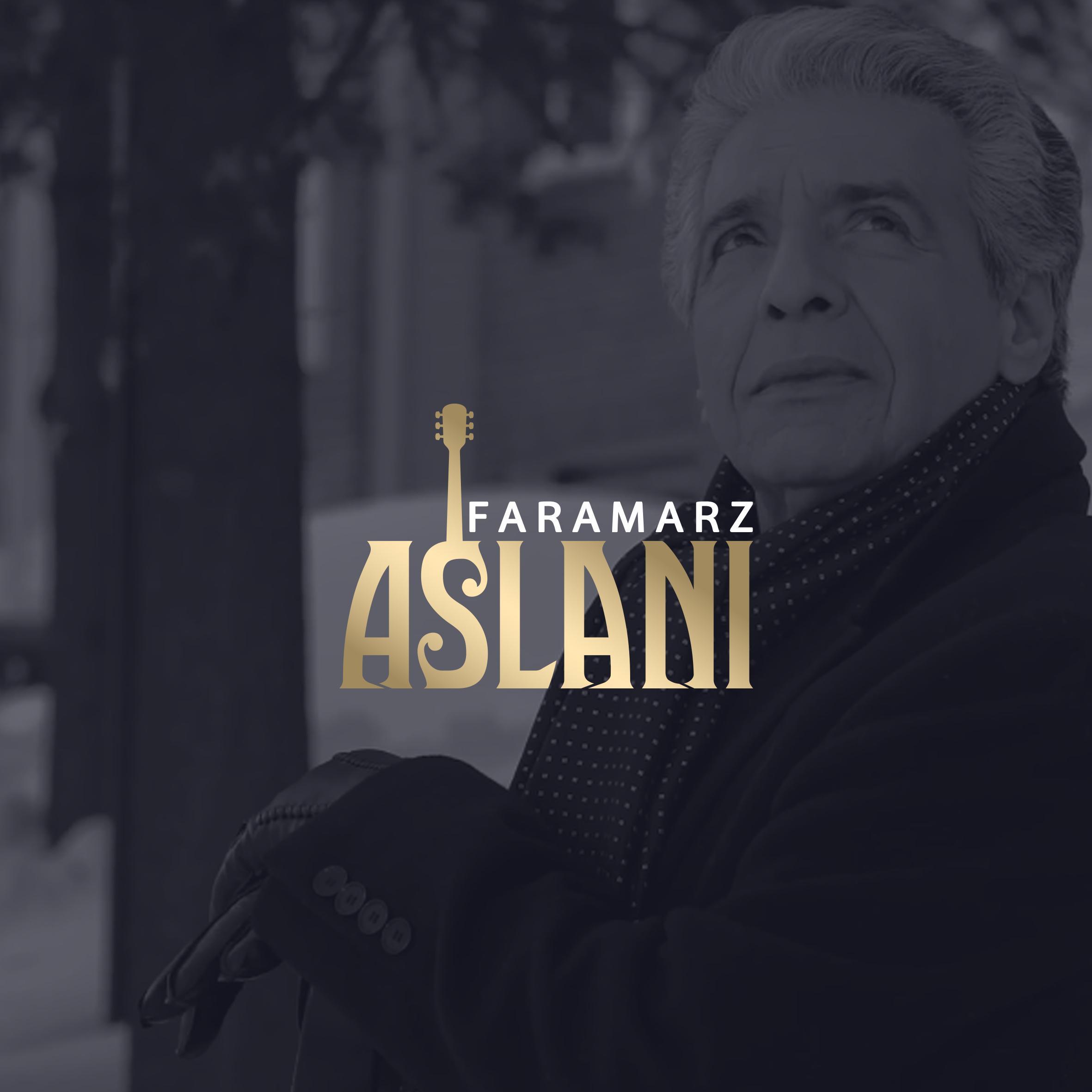 متن آهنگ دل اسیره از فرامرز اصلانی (Del Asire| Faramarz Aslani)