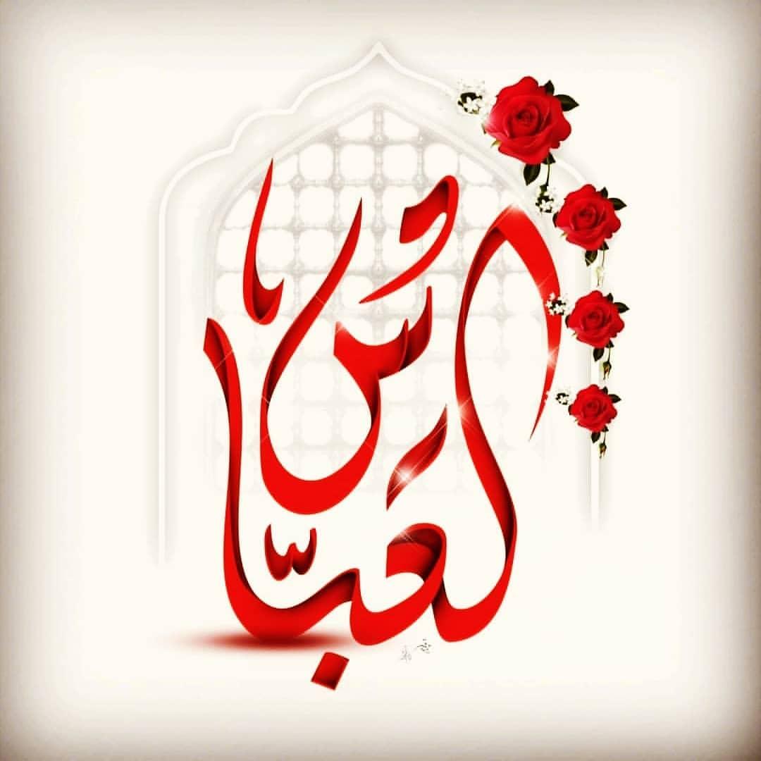 ۱۴ متن برتر روضه و نوحه سینه زنی شب تاسوعا مداح سید رضا نریمانی