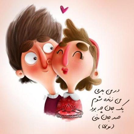 عکس عاشقانه فانتزی برای پروفایل