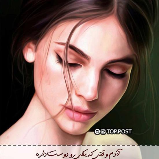 عکسهای  جدید# فانتزی دخترانه   ^.^ 1