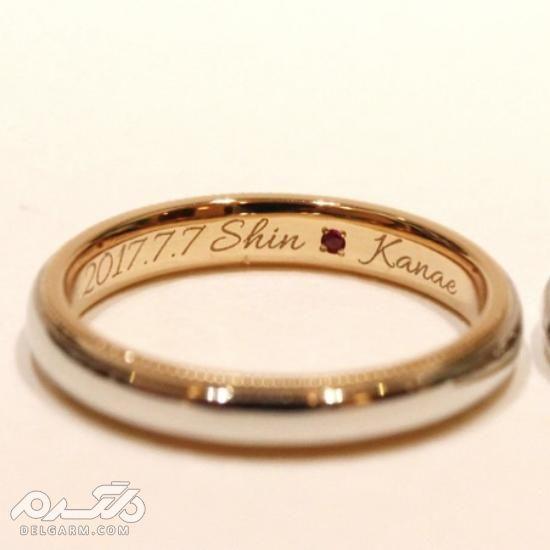 مدل حلقه ازدواج 208,جدیدترین=