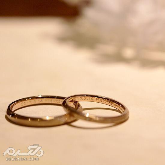 عکس حلقه ازدواج جفت