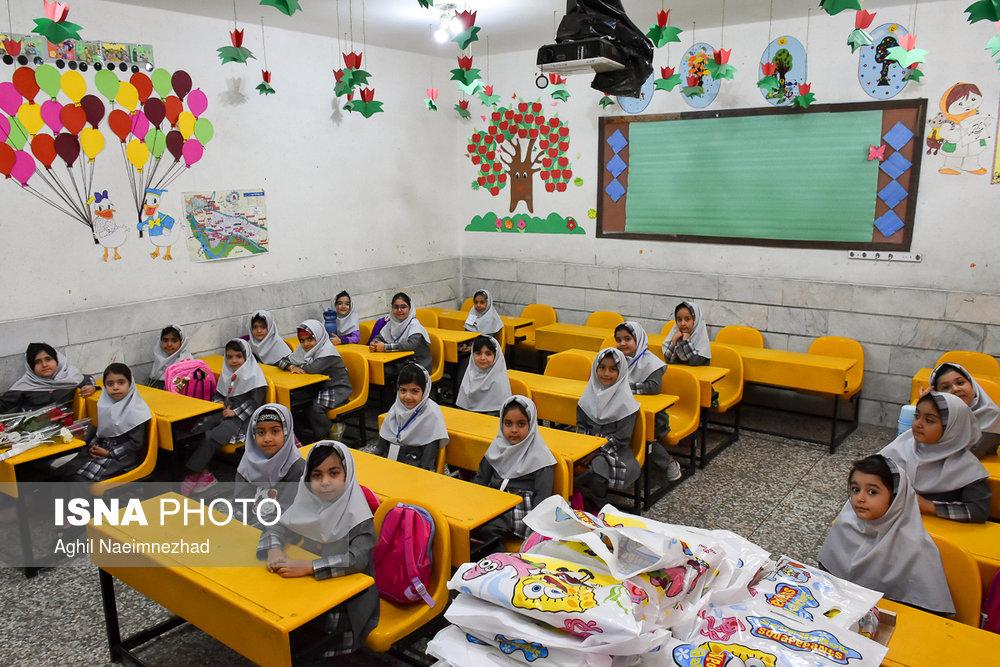 تصاویر روز ایران یکشنبه، 1 مهر ۱۳۹۷