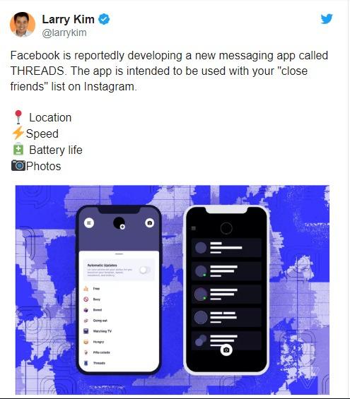 اینستاگرام یک پیام رسان تولید کرد + جزئیات