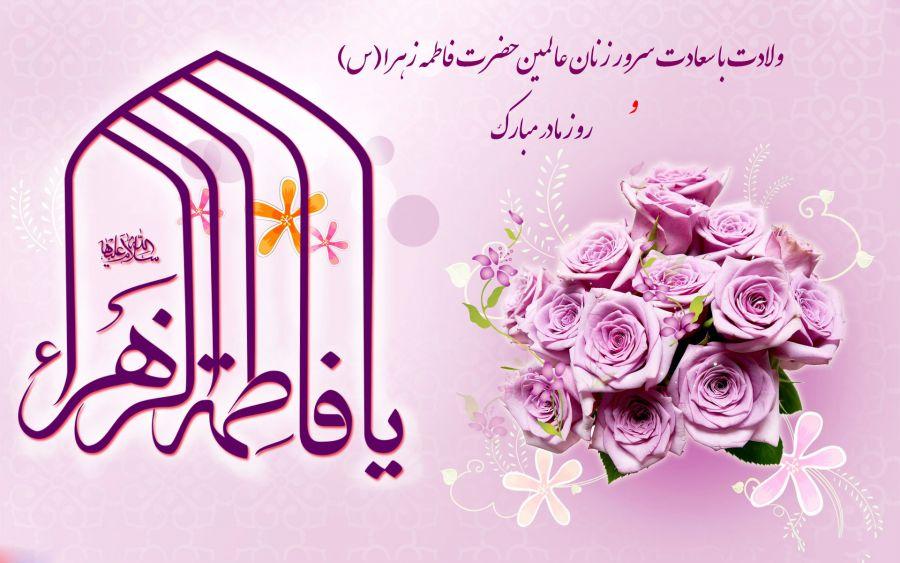 Image result for روز زن چه روزی است