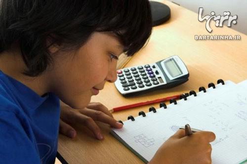 تندرستی در مـدرسه