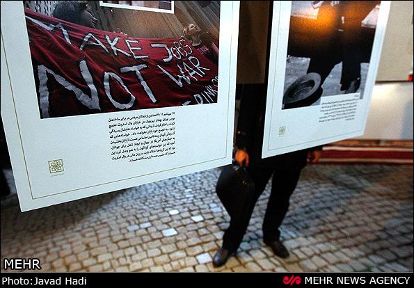 نمایشگاه تراژدی سلطه