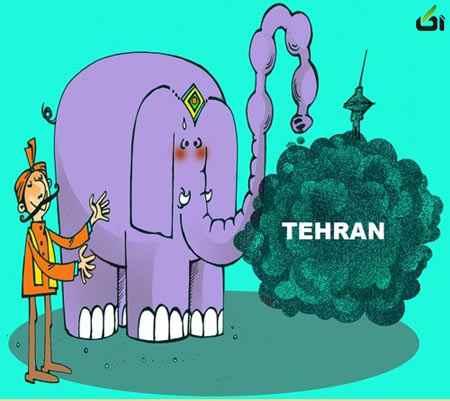 راهکارهندی هابرای رفع آلودگی تهران-کاریکاتور - آکا