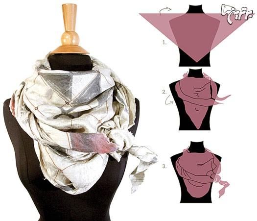 گره زدن روسری دور گردن روش های خلاقانه بستن شال و روسری