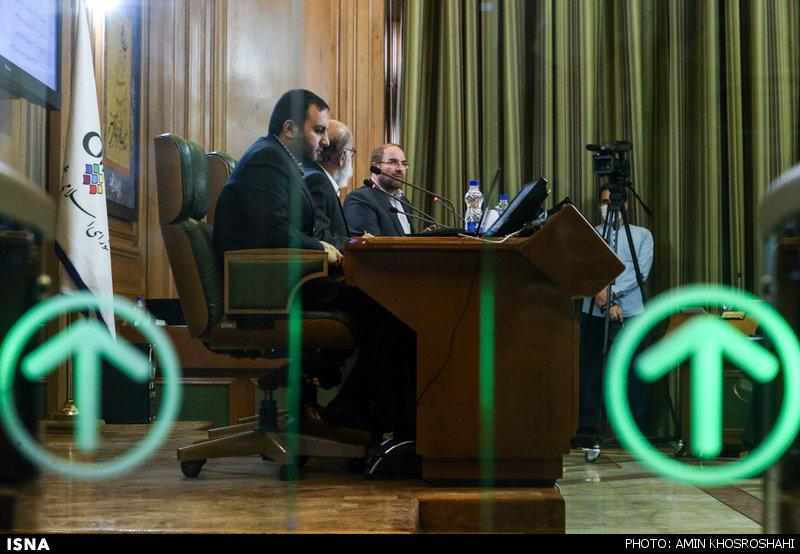 تقدیم لایحه بودجه سال 95 شهرداری به شورای شهر تهران