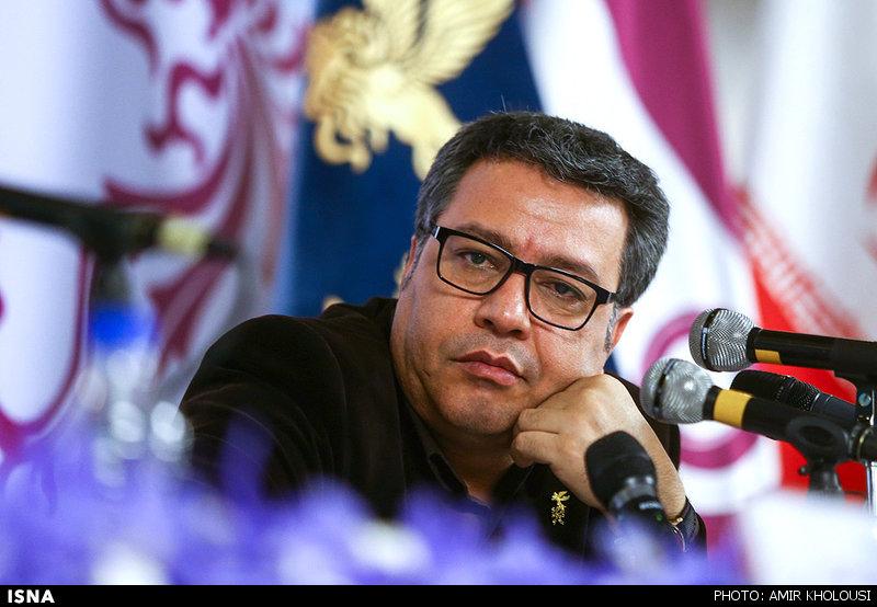 نشست رسانه ای سی و چهارمین جشنواره فیلم فجر
