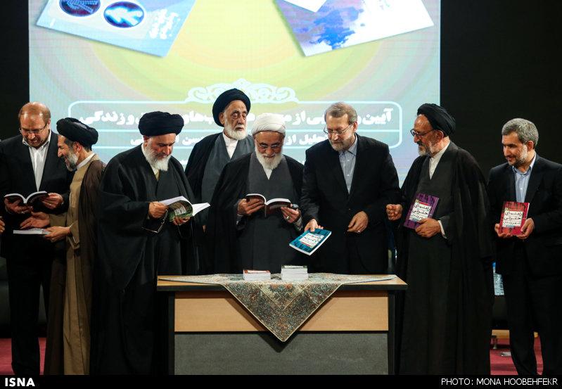 مراسم رونمایی از مجموعه کتاب های «حقوق و زندگی» محسن اسماعیلی