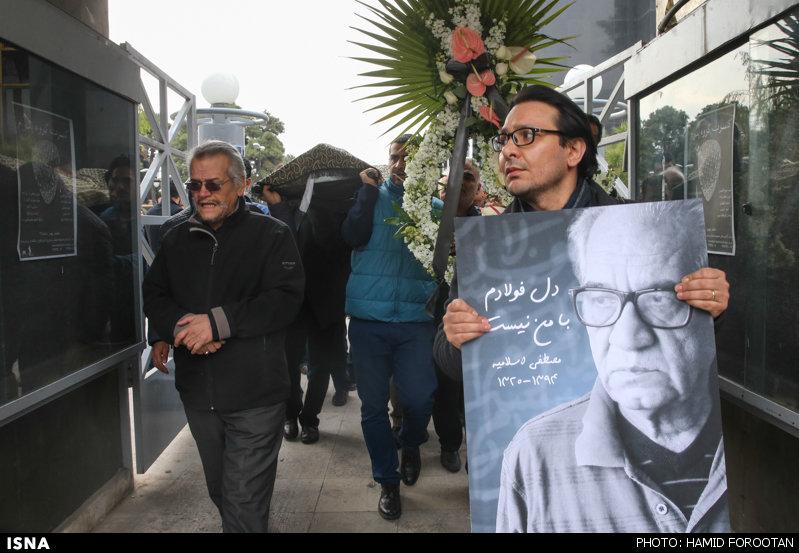 تشیع پیکر مصطفی اسلامیه از مقابل تالار وحدت