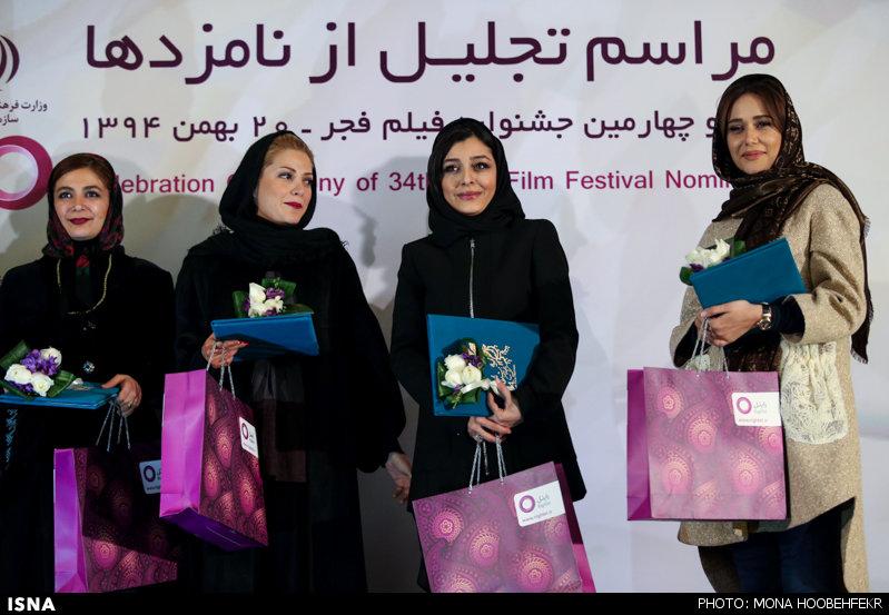 مراسم تجلیل از نامزدهای سی و چهارمین جشنواره فیلم فجر - هتل لاله