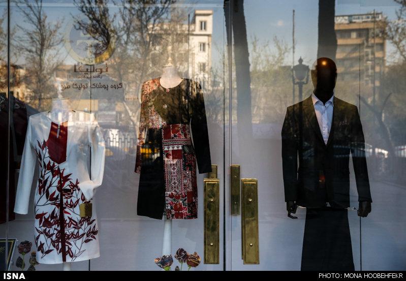 مراسم اختتامیه پنجمین جشنواره مد و لباس فجر