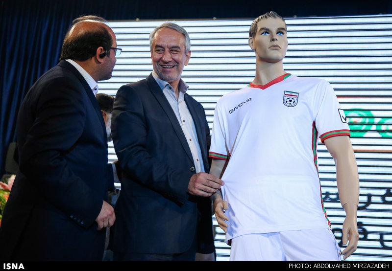 رونمایی از پیراهن تیم ملی فوتبال