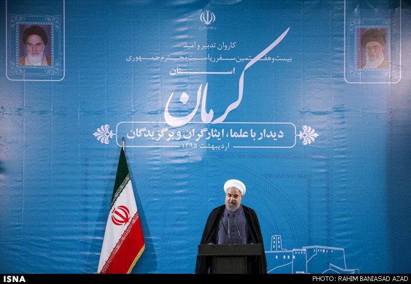سفر ریاست محترم جمهوری به استان کرمان