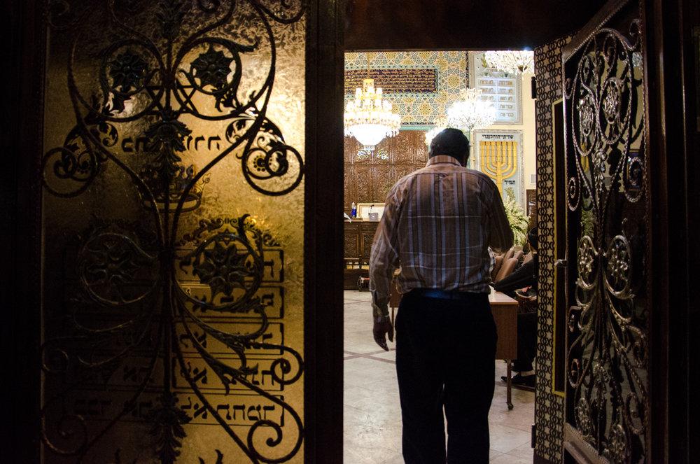 مراسم بزرگداشت امام خمینی (ره) از سوی کلیمیان