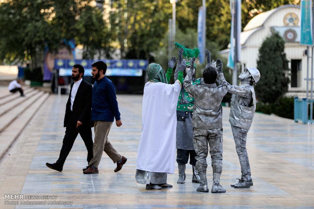 نمایشگاه بین المللی قرآن کریم و حجاب و عفاف