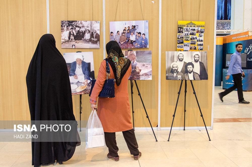 بیست و چهارمین نمایشگاه بینالمللی قرآن کریم