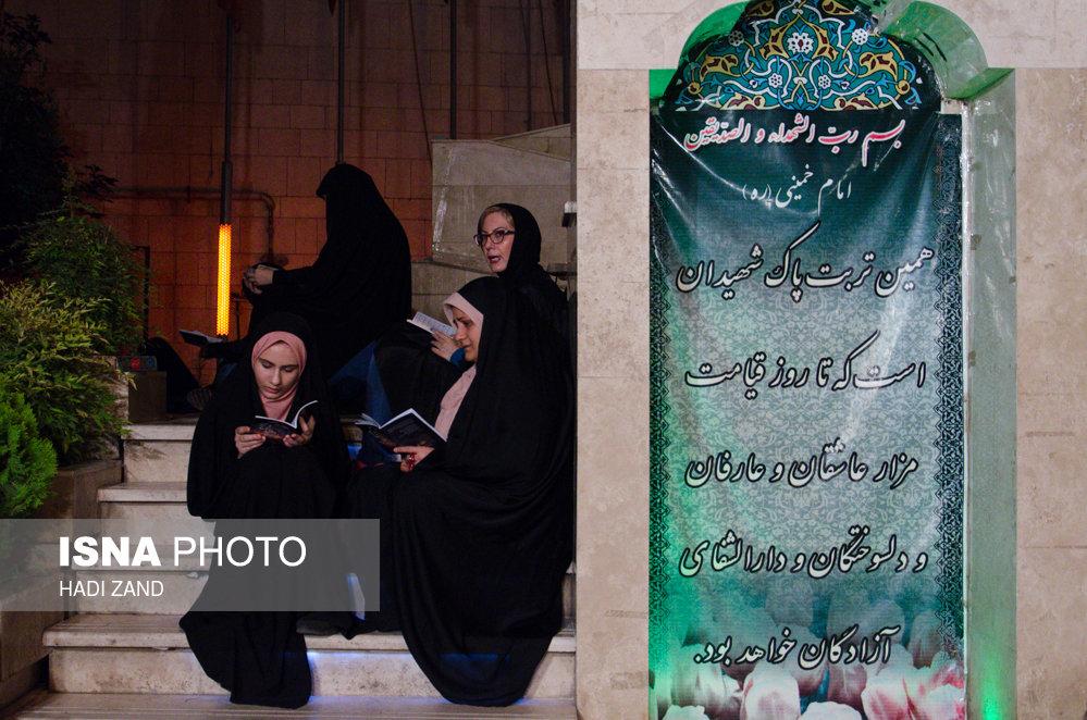 شب نوزدهم ماه مبارک رمضان -تهران