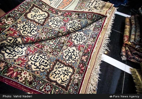 نخستین دوره حراج تخصصی فرش دستباف