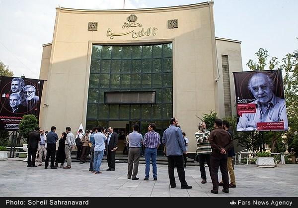 جشن پیوند هنر انقلابی ایران و آمریکای لاتین