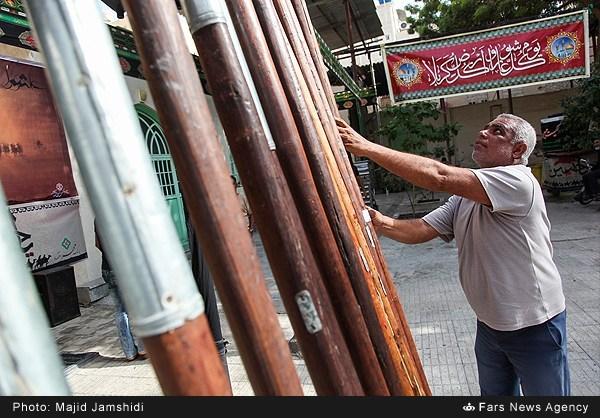 """آیین شستشوی علم دوازده امام """"منبر گپ"""" بندرعباس"""