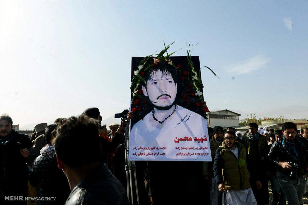 مراسم تشییع جنازه شهدای مسجد باقرالعلوم در مصلی شهید مزاری کابل