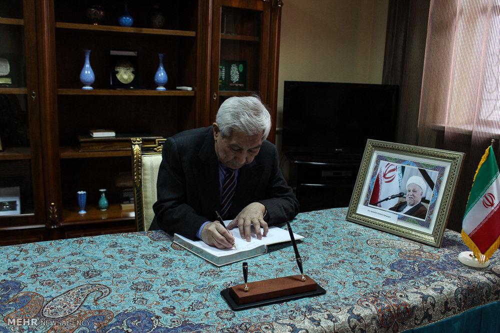 آیین بزرگداشت آیت الله هاشمی رفسنجانی در قزاقستان
