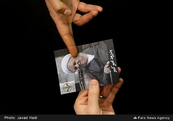 مراسم بزرگداشت مرحوم هاشمی رفسنجانی