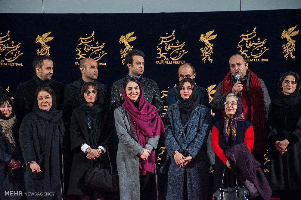 روز سوم کاخ مردمی سی و پنجمین جشنواره فیلم فجر