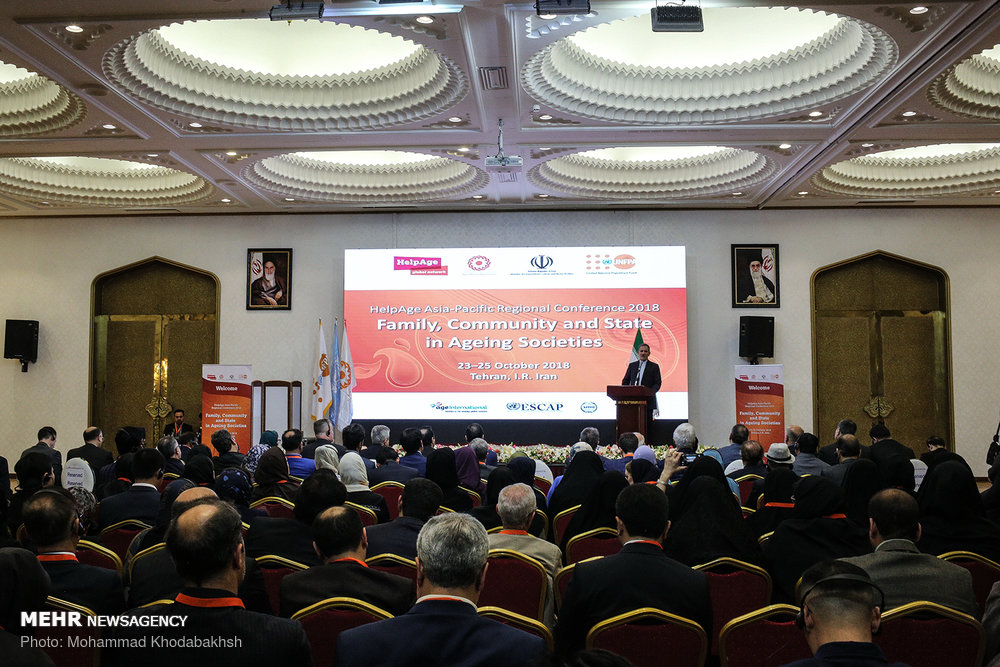 کنفرانس منطقه ای سالمندی جمعیت ۲۰۱۸