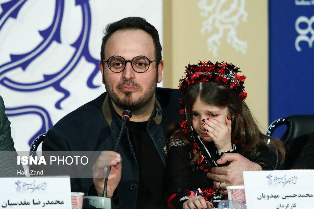 تصاویر چهارمین روز سیوهشتمین جشنواره فیلم فجر - ۹۸