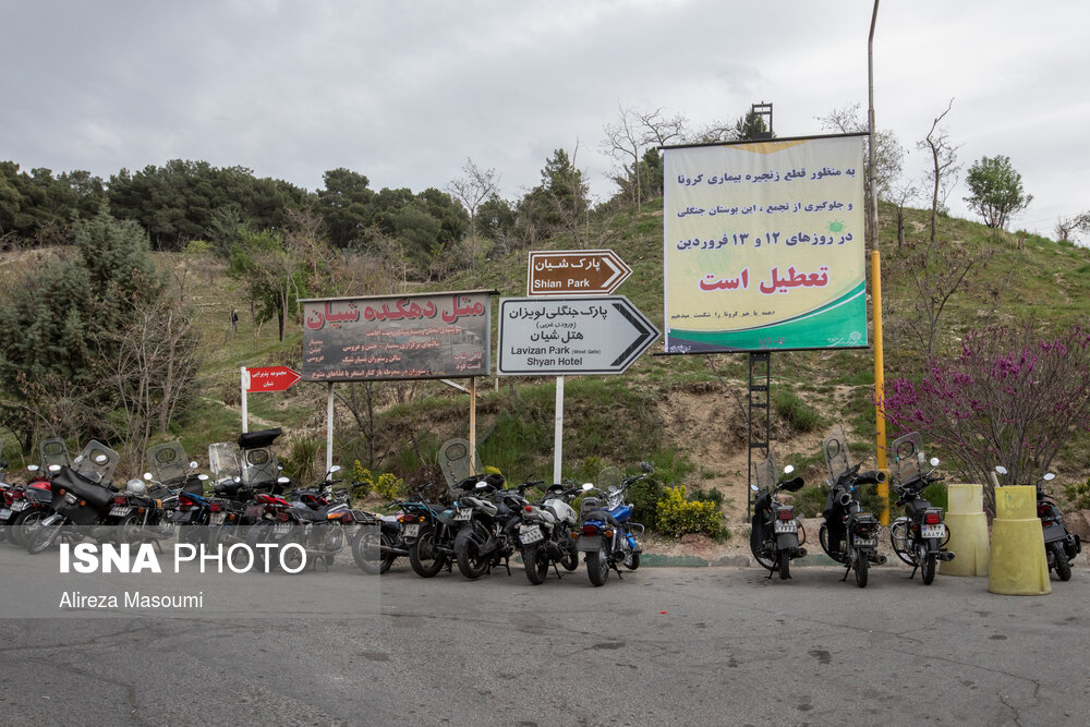 تصاویر سیزده بدر ۱۴۰۰ در تهران !