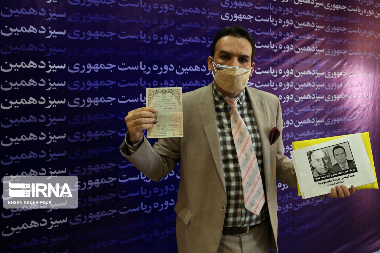 داوطلبان انتخابات ریاستجمهوری را از نزدیک ببینید !