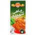 قیمت پودر ماهی سوخاری تردک – 200 گرم