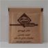 قیمت شکر قهوه ای تکنفره / 5 گرم / کارتن 1000 عددی