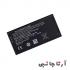 قیمت Battery Nokia X2 Dual SIM - BV-5S