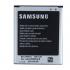 قیمت battery samsung galaxy s4