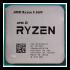 قیمت CPU AMD Ryzen 5 3600