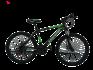 قیمت SANHEMA 26 DISC Bicycle