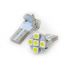 قیمت لامپ 5 تایی SMD - بسته 2 عددی