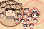 بازی آنلاین جنگ رهبرها